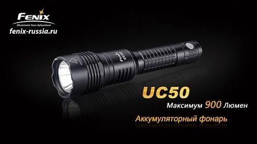 Универсальный фонарь со встроенным сменным аккумулятором