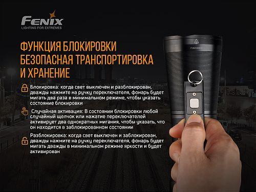 Мощный фонарь с двумя источниками света Fenix WT50R  Основной и боковой свет. USB Type-C, Powerbank