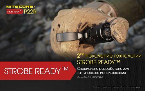 Тактический фонарь с кнопкой strob ready Nitecore P22R  Кнопка STROB, тактический чехол, USB зарядка