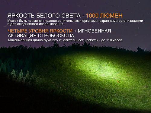 Фонарь с белым и ультрафиолетовым светом Fenix TK25 UV  Дополнительный УФ светодиод 365 нм  3000 мВт.