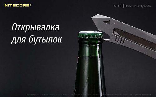 Титановый сплав. Нож, стеклобой, открывалка