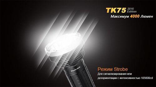 Тактический фонарь для профессиональных спасателей, туристов и спелеологов, охотников или рыбаков