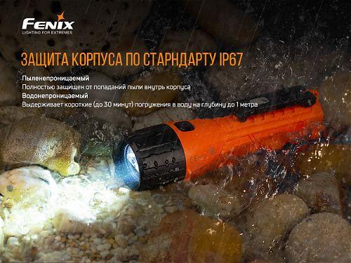 Взрывозабезопасный ручной фонарь Фонарь Fenix WF11E ATEX  Сертификация IECEx, ATEX и CSA.