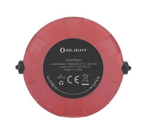 Кемпинговый светодиодный фонарь Olight Olantern Wine Red купить с доставкой по России в магазине Fonariki.ru  Встроенный в корпус фонаря магнитный разъем для зарядки. Встроенный аккумулятор.