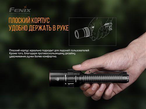 Мощный фонарь на батарейках Fenix LD42  Поворотное кольцо для включения и управления