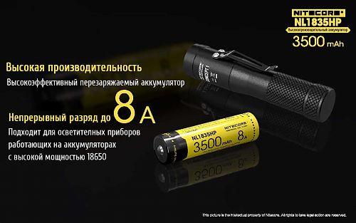 высокотоковый аккумулятор для сверхмощных фонарей