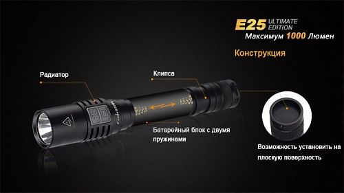 1000 лм на li-ion аккумуляторах 14500, 350 лм. на батарейках АА