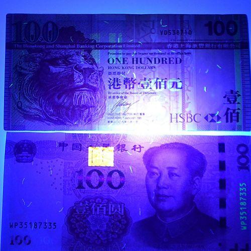 Фонарь F115 5W 395NM UV  Ультрафиолетовый фонарь