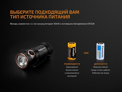 Маленький фонарик с магнитной зарядкой Fenix E18R   Магнит и клипса. 750 лм. Магнитная зарядка