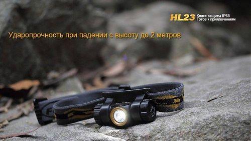 Легкий налобный фонарик с питанием от одной батарейки АА
