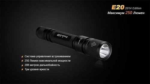 Компактный фонарь. Функция управления движением