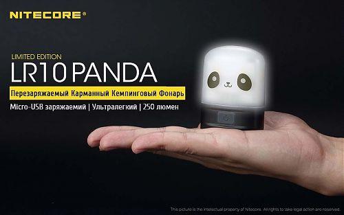 Фонарь-панда! Легкий, яркий, забавный. Зарядка от USB