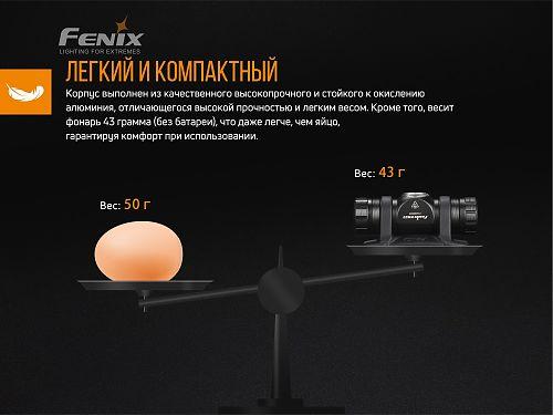 Налобный фонарь на батарейке Fenix HM23   Питание - 1 батарейка АА, погружение до 2 метров