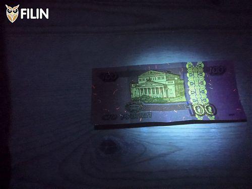 Ультрафиолетовый фонарь Filin P01UV-365 со стеклом Вуда  Ультрафиолетовый фонарь. Длина волны 365 нм со стеклом Вуда