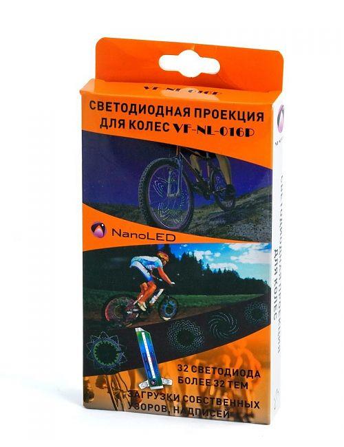 Светодиодная проекция на колесо программируемая VF-NL-016 PROG  Программирование рисунка в область спиц велосипеда.