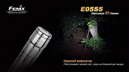 Миниатюрный фонарь - брелок из нержавеющей стали.