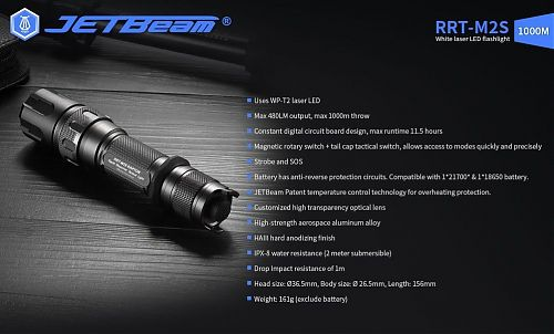 Компактный дальнобойный лазерный фонарь JETBeam  RRT-M2S WP-T2 Laser  дальность 1 км!