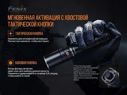 Первый лазерный тактический фонарь с белым светом Fenix TK30 Laser с дальностью до 1.2 км  Дальность до 1.2 км, аккумулятор с зарядкой в комплекте