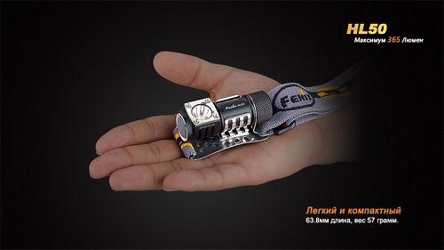 Может работать от одной CR123A, или от AA батарейки