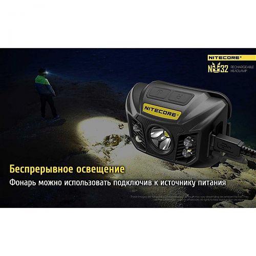 налобный фонарь Nitecore NU32  17 часов работы в рабочем режиме 190 лм. USB зарядка, не боится дождя и падения
