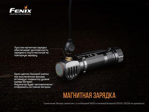 Мощный налобный фонарь Fenix HM61R  доп красный свет,  магнитная зарядка, магнитное основание