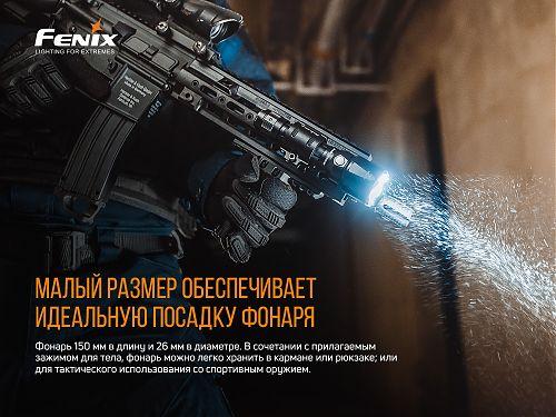 Тактический аккумуляторный фонарь Fenix TK22UE  Ударная кромка, тактическая кнопка. Аккумулятор большой емкости