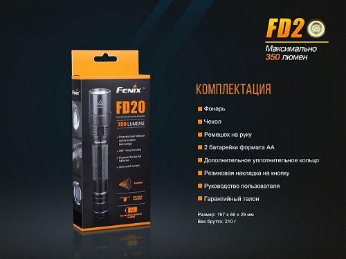 Fenix FD20  350 лм. Фокусировка. Работает от 2-х АА