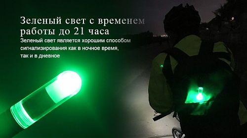 Повседневный трехцветный фонарь. 7 вариантов освещения
